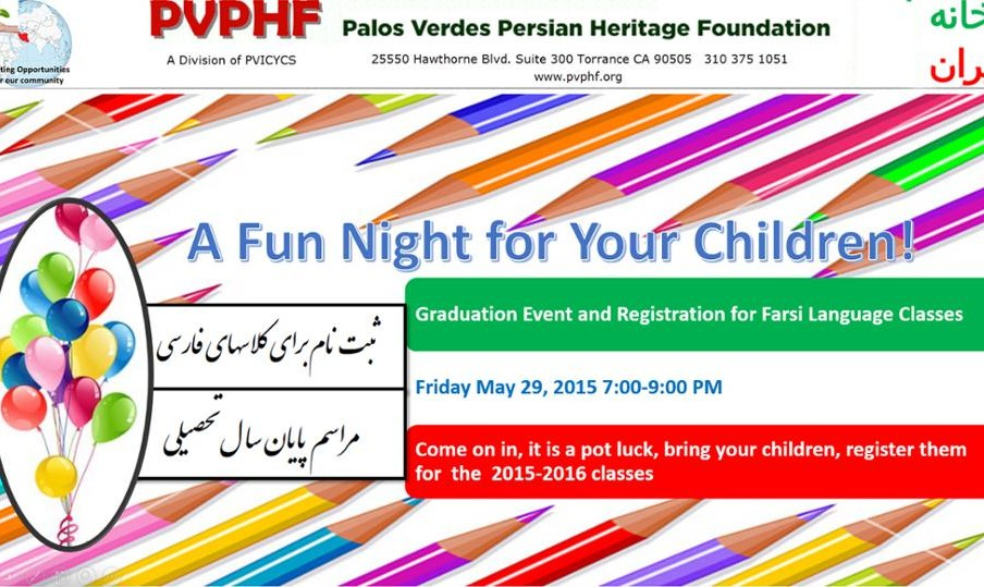 Open house for children farsi classes