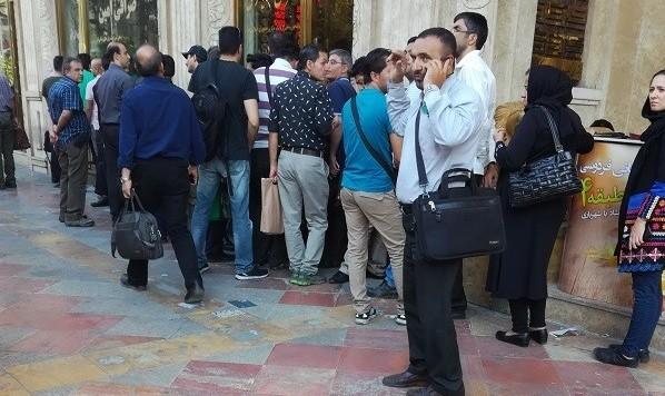 سقوط تاریخی واحد پول ایران: دلار به مرز ۴۷۰۰ تومان رسید!