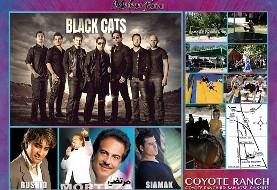 Black Cats at Mehregan Festival, with Morteza, Rushid, Siamak