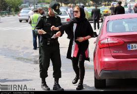 یک  روحانی و  یک معلول هم پیامک بی حجابی گرفتند! تصاویر: پلیس باز به حجاب و قلیان گیر داد
