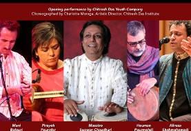 Noor: Music Legends of India & Iran Featuring Lian Ensemble