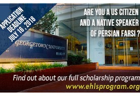 English for Heritage Language Speakers (EHLS): Scholarship Program