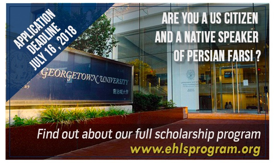 English for Heritage Language Speakers (EHLS): Scholarship Program