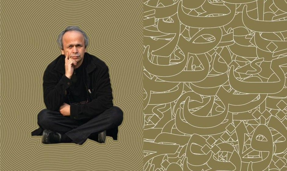 Ebrahim Nabavi: One Night in Philadelphia, Stand Up Comedy