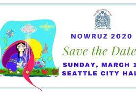 Nowruz ۲۰۲۰
