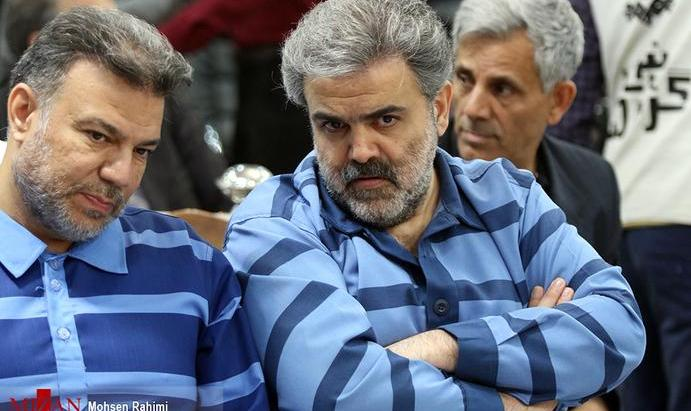 Godfathers of Iran's Hidden Economy on Trial; Corruption Still ...