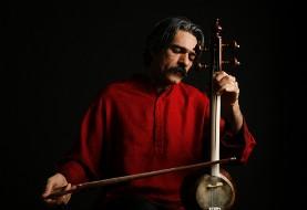 Kayhan Kalhor FREE Concert