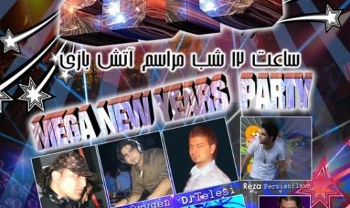جشن بزرگ سال نو میلادی
