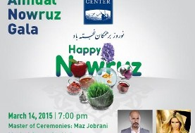 ۵th Annual Nowruz Gala by Pars Equality Center: SOLD OUT