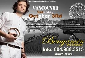 کنسرت بزرگ بنیامین در ونکوور