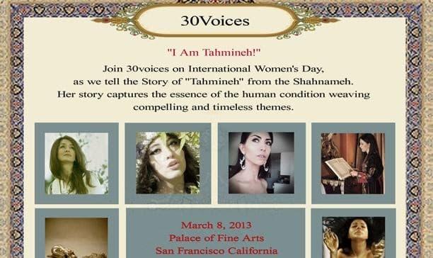 I am Tahmineh