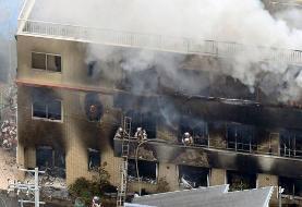 آتشسوزی عمدی در استودیوی بزرگ انیمیشنسازی ژاپن ۳۳ قربانی گرفت