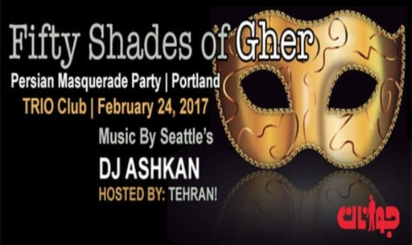 50 Shades of Gher Masquerade Party