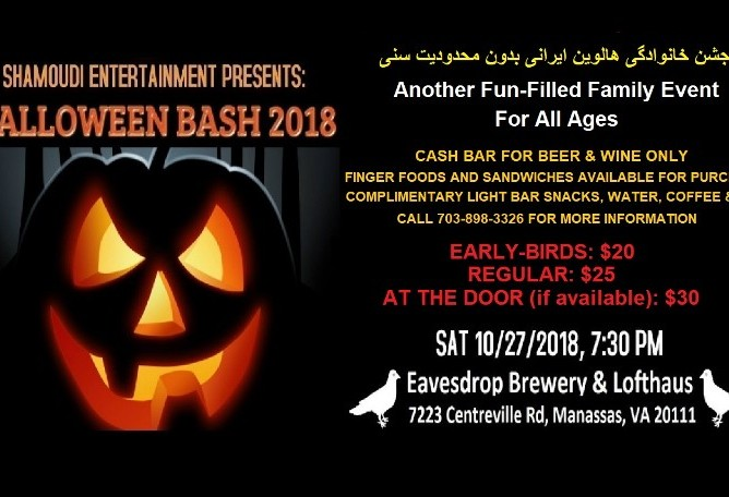 Persian Halloween Bash 2018