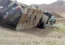 واژگونی خودروی اتباع افغان در سراوان: ۳۷ نفر کشته و مجروح شدند