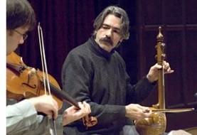 کنسرت استاد کیهان کلهر