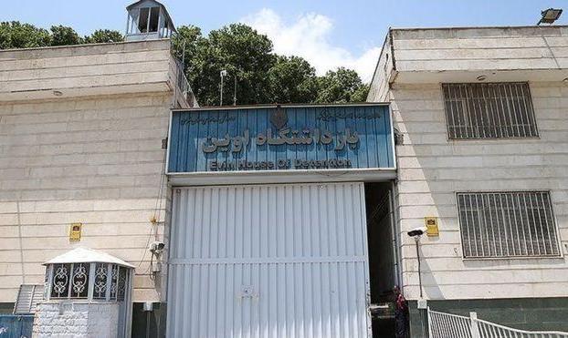 موافقت رهبر ایران با عفو شماری از زندانیان سیاسی امنیتی