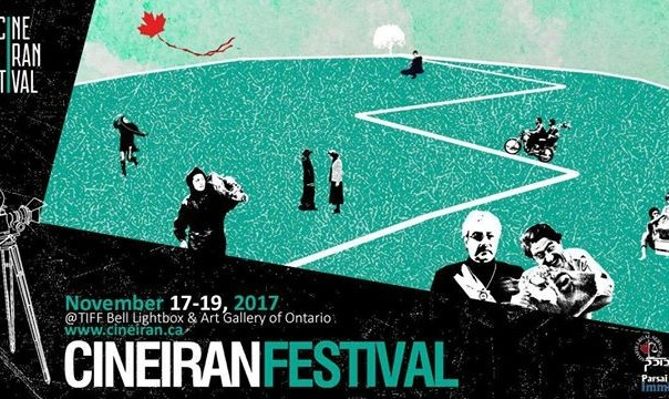 CineIran 2017 Toronto Film Festival