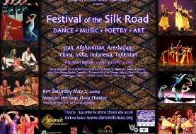 Festival of the Silk Road: Dance, Music, Poetry, Art