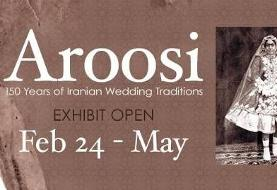 عروسی: رسوم سنتی ازدواج در ایران همراه با پذیرایی و  موسیقی زیبا شیرازی
