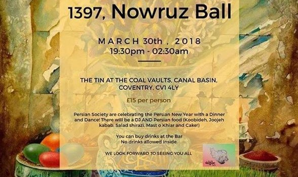 Coventry Persian Society - Nowruz Ball