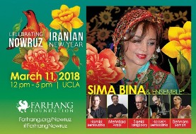 Farhang's ۱۰th Nowruz with Sima Bina & Ensemble