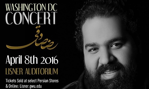 Arian Production Proudly Presents: Reza Sadeghi Live in Concert, Washington, DC