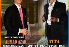 جشن سال نو میلادی همراه با کنسرت احمد آزاد و عطا