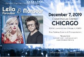 CHICAGO: Leila Forouhar & Mansour Live In Concert