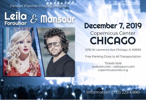 کنسرت شاد لیلا فروهر و منصور در شیکاگو