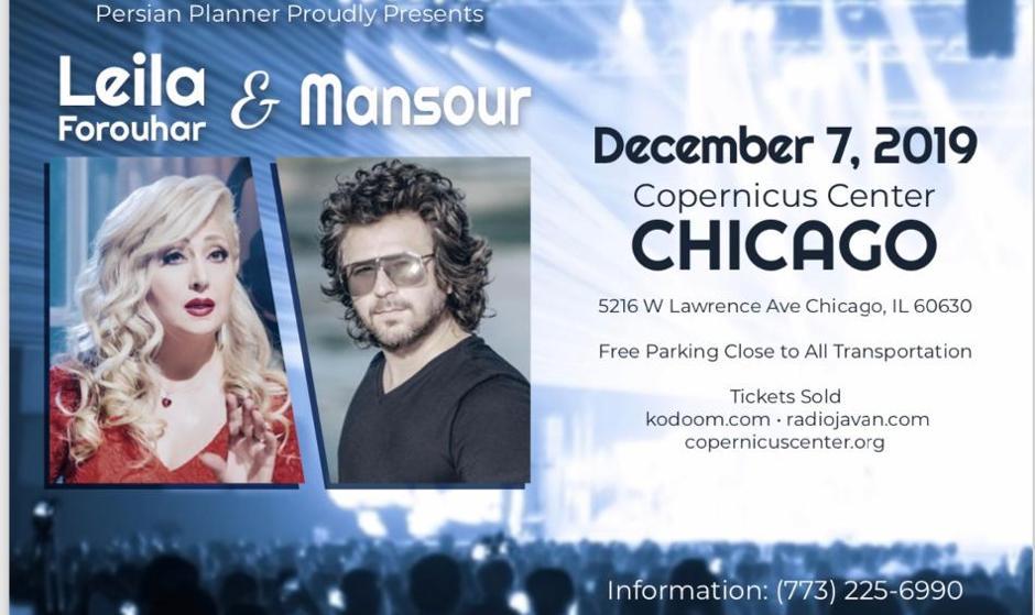 CHICAGO: Leila Forouhar & Mansour Live In Concert - Ann