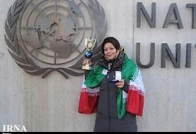 خانم پزشک مشهدی جایزه برترین مخترع زن در همایش ژنو را دریافت کرد
