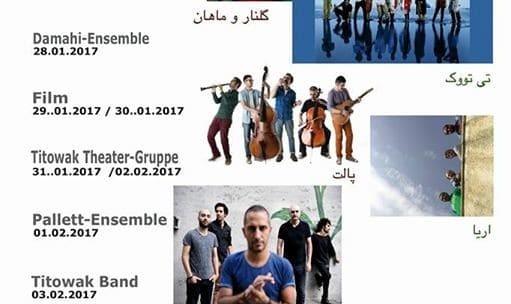 جشنواره فرهنگی ایران با هنرنمایی پالت، گروه گلنار و ماهان، باند آریا