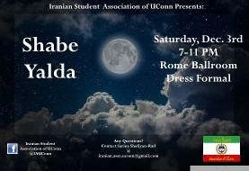 جشن شب یلدا در دانشگاه کنتیکات همراه موسیقی و غذای ایرانی