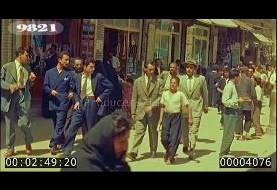 فیلم مستند جالب از ۶۱ سال پیش اصفهان و تهران