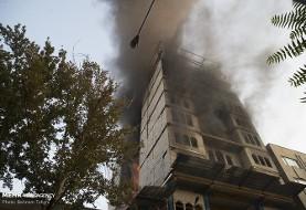جزئیات و تصاویر یک آتش سوزی بزرگ دیگر و دود غلیظ در مرکز شهر تهران