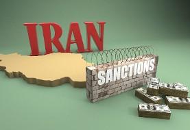 آمریکا بیش از ۷۰۰ فرد و شرکت ایرانی را تحریم میکند/ آلمان: در حال بررسی حفاظت از شرکت های فعال در ایران هستیم