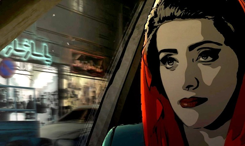 Tehran Taboo at Vancouver International Film Festival