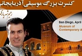 Rahim Shahryari in San Diego: Azerbaijani Iranian Music Concert