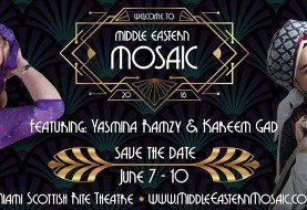 Tradition & Innovation in Middle Eastern Performing Arts with Yasmina Ramzy