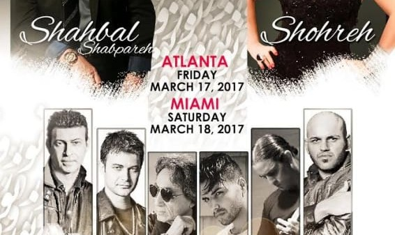 Norouz 2017 in Atlanta with Shohreh, Shahbal Shabpareh and Black Cats