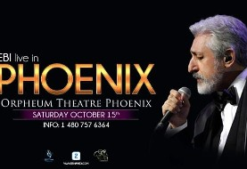 کنسرت ابی در فینیکس آریزونا: جان جوانی