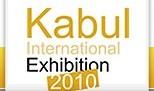 نمایشگاه بین المللی ۲۰۱۰ کابل
