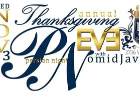 Thanksgiving Eve Persian Night