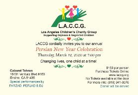 CANCELED: Annual LACCG Norouz Party