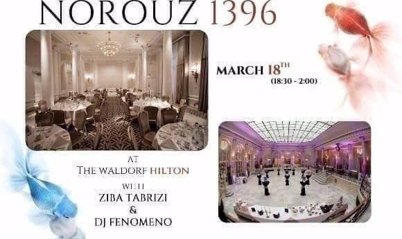 Norouz 1396 with Full Buffet, Music, Dance Party & Children Activities