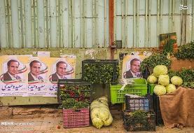 دیوار، درخت، پیاده رو! بسته خبری و آلبوم تصاویر: حواشی و هرج و مرج پوسترهای انتخاباتی در شهرهای مختلف