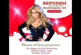 Sepideh at House of Iran's ۲۳rd Annual ۱۳ bedar