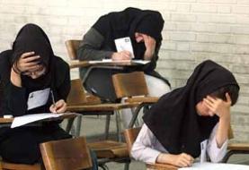 دانش آموزان و دانشجویان از شب بیداری در فصل امتحانات خودداری کنند