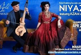 Niyaz Featuring Azam Ali, A World in Trance